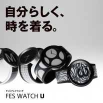 「FES Watch U POP UP SHOP」開催中