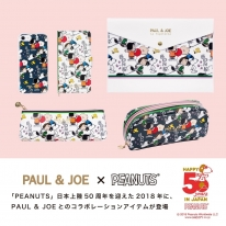 【「PAUL & JOE × PEANUTS」発売中】